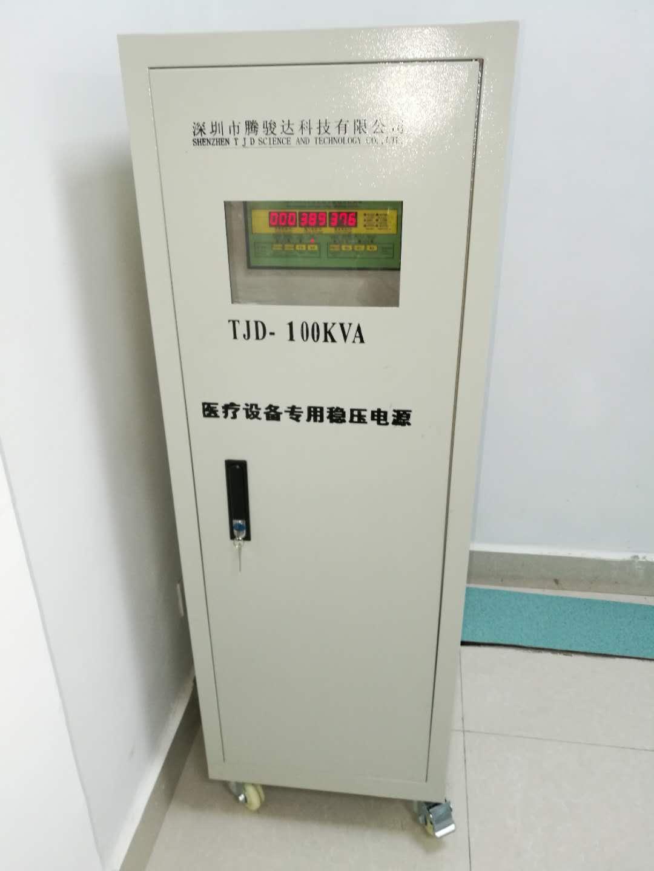 进口X光专用稳压电源